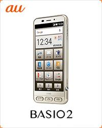 BASIO2 ベイシオ ツー