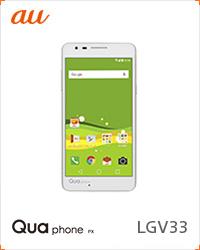 Qua phone PX キュア フォン